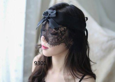 {秘密花園} 外拍服裝照相攝影配件 日本原宿騷軟萌 眼罩 黑色蕾絲眼罩 角色扮演 COSPLAY 配件