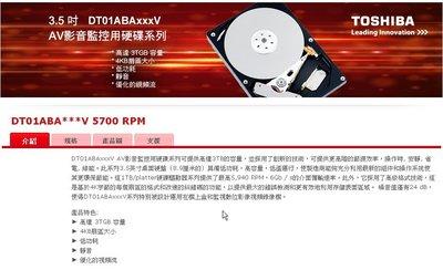 TOSHIBA 3000G(3TB)監控專用硬碟~~DVR 監視主機.監視器材.監視設備.專用硬碟設備 彰化縣