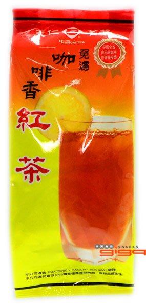 【吉嘉食品】天仁免濾咖啡紅茶 1包2入[#1]{4711967410202}