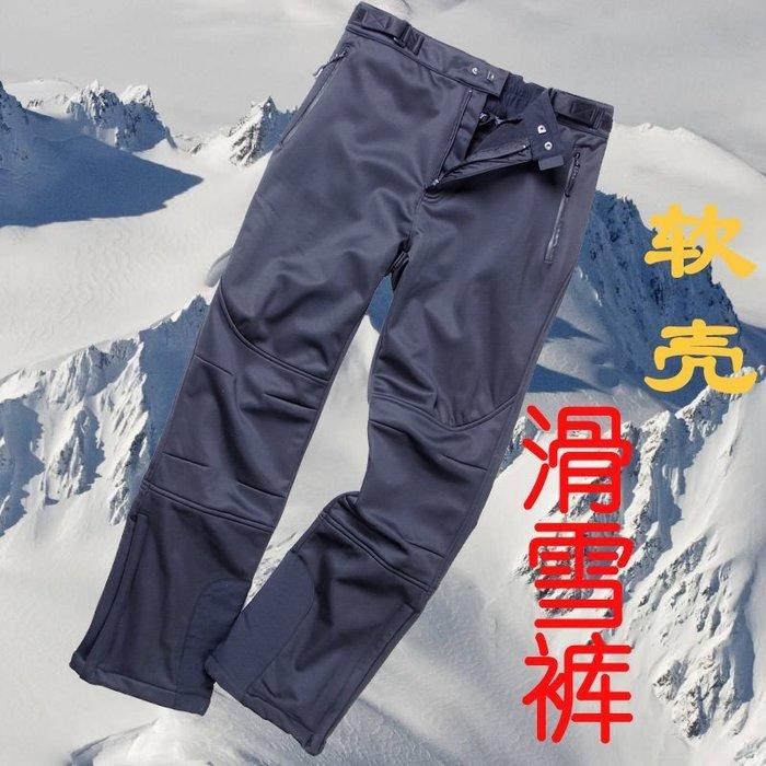 東大門平價鋪  德國品牌男款軟殼滑雪褲,外貿原單戶外防水透氣衝鋒褲