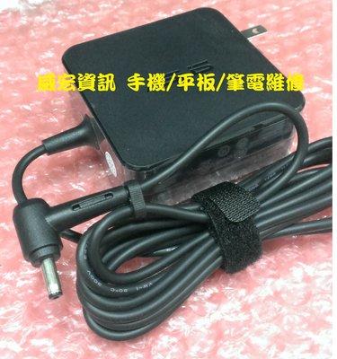 ASUS 華碩 UX305 UX305C UX305F UX305L UX310 19V 3.42A 變壓器 充電器