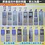 DAIKIN 大金冷氣遙控器 (全機種都可用) 大金 變頻 冷暖 分離式 冷氣遙控器 大金搖控器