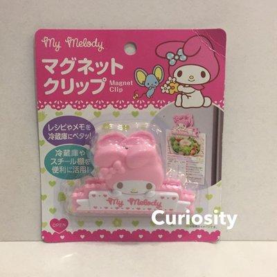 【Curiosity】日本Sanrio...