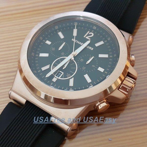 【USAFree】【Michael Kors】美國正品►代購 MK8184 愛蜜跟我們入手的個性錶