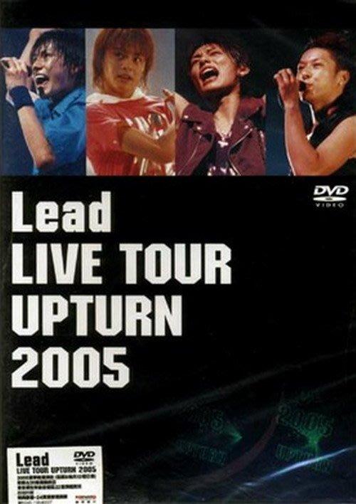 【出清價】Lead / Live Tour Upturn 2005-0580027