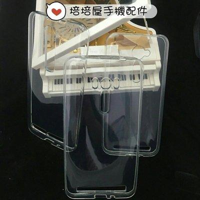 《透明手機殼手機套軟殼軟套》 華碩ASUS Z00AD ZenFone2 ZE551ML透明背蓋保護套保護殼清水套矽膠套