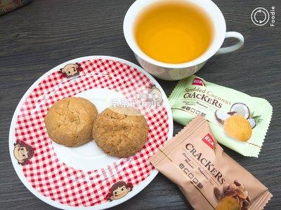 【一口酥】椰蓉口味 杏仁口味⭐️5包/20元⭐️