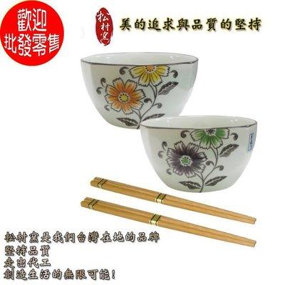 ╭*雲蓁小屋*╯【0560】日式和風手造4.5方口雙花2碗2筷(盒裝)飯碗陶瓷碗居家生活 優惠