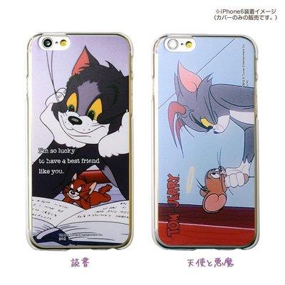 尼德斯Nydus~* 日本正版 湯姆貓 傑利鼠 湯姆與傑利 透明款 手機殼 4.7吋 iPhone 6 共2款