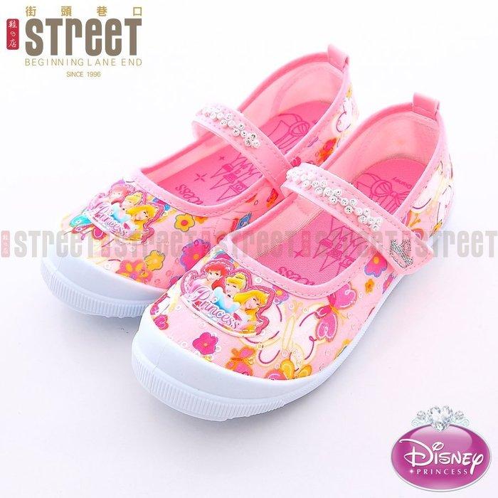 【街頭巷口 Street】Disney Princess 迪士尼公主 熱門卡通 可愛休閒公主鞋 KRU654425F