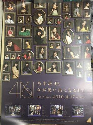 乃木坂46 Nogizaka46 直到此刻化成回憶【日版宣傳海報】全新