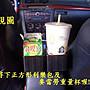[彬工廠] MAZDA3(馬3) 中央扶手置物置杯架~!(運費另計!)