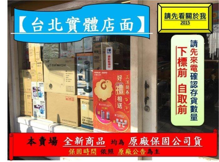 ☎來電成本價☎台北實體店面☎ Panasonic 國際  10人份 日本製 微電腦 電子鍋 SR-JMN108