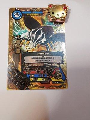 新甲蟲王者  SSR 大角金龜PR-S-24T-1 &-2  助手卡  店鋪活動卡  燙金