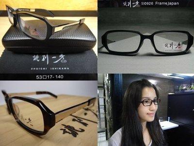 【信義計劃】誂別一秀 日本 手工眼鏡 金屬腳方框 超越 Moscot Tart Dita gold & wood OGA