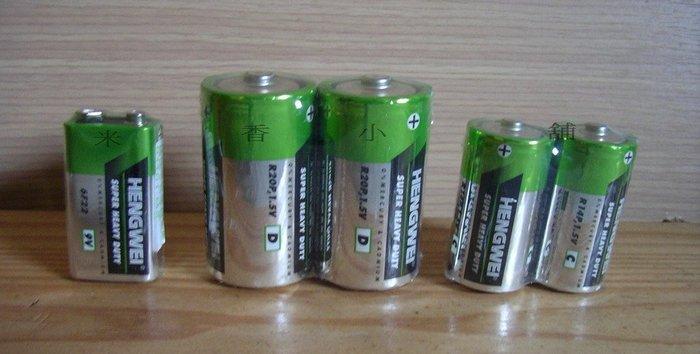 鼎極 碳鋅電池 9V四角電池 碳鋅電池 超高容量碳鋅電池 電池汞含量符合環保署規定