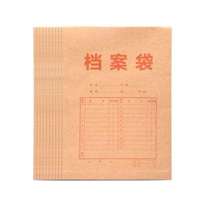 那家小屋-8383復古黃色250G加厚牛皮紙檔案袋文件袋繩扣式資料袋辦公10只裝(款式不同 價格須改)