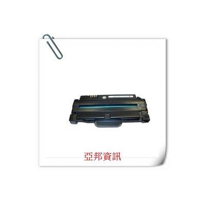 Fuji Xerox 富士全錄 CWAA0805 副廠碳粉匣 適應 3140/3155/3160B/3160N 亞邦資訊