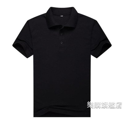 -大尺碼POLO衫加大尺碼polo衫素面短袖班服男女寬鬆t恤夏棉工裝 酷玩時尚百貨