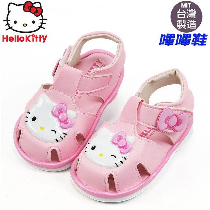 女童鞋/ Hello Kitty 凱蒂貓學步涼鞋寶寶嗶嗶鞋.童鞋 粉13-15號