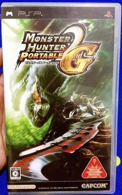 幸運小兔 PSP遊戲 PSP 魔物獵人 攜帶版 2nd G Monster Hunter 日版遊戲 C9