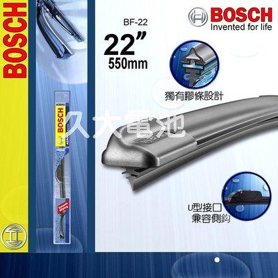 ✚久大電池❚德國 BOSCH AeroFit 進階型全天候 軟骨雨刷 22