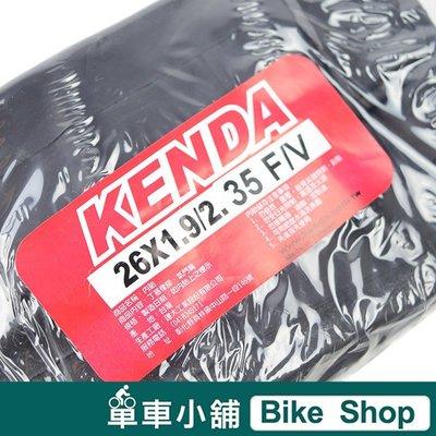 單車小舖 台灣建大公司貨 KENDA 高壓內胎 26x1.9/ 2.35 法式氣嘴 26*1.9/ 2.35 台中市