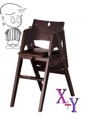 【X+Y時尚精品傢俱】嬰幼兒用餐椅系列-派大星 折合寶寶椅.摩登家具.台南市摩登家具