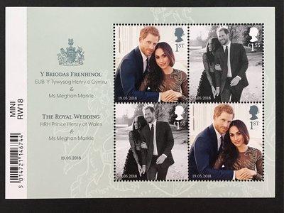 英國郵票 2018.05.19哈利王子大婚小型張1全