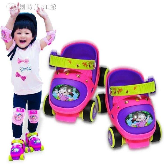 玄凌溜冰鞋兒童2初學者4全套裝輪滑鞋男童旱冰鞋3歲小孩子滑冰鞋YYS
