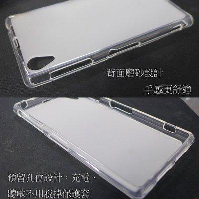 ASUS ZenFone 2 Laser 500KL 高質感透明超薄TPU磨砂清水套/ 軟殼/ 保護套 彰化縣