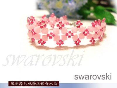 風姿綽約--紅粉佳人手鍊(C021)~...