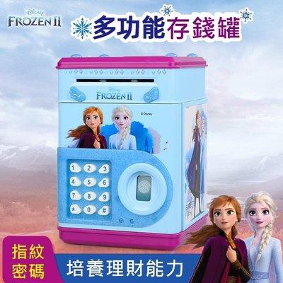 FuNFang_現貨商品 冰雪奇緣多功能指紋密碼存錢罐 存錢筒