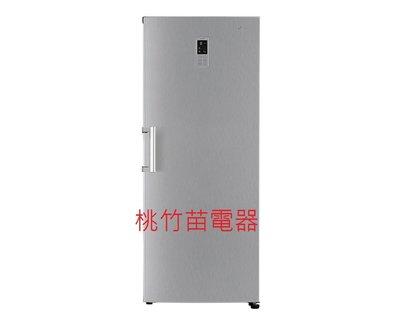 LG  GR-RL40SV 直驅變頻單門冷藏冰箱377公升 桃竹苗電器 歡迎電詢0932101880
