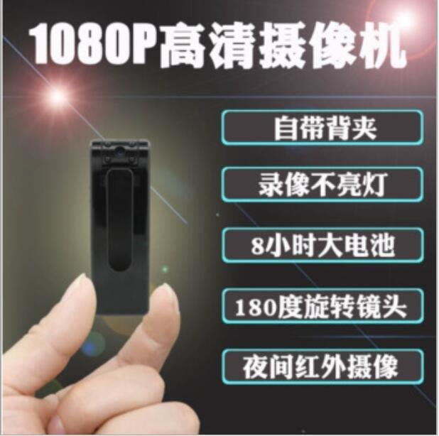 贈32G記憶卡錄音錄像高清便攜 針孔攝影機  微型攝影機 監視器  攝影機 180度 運動DV