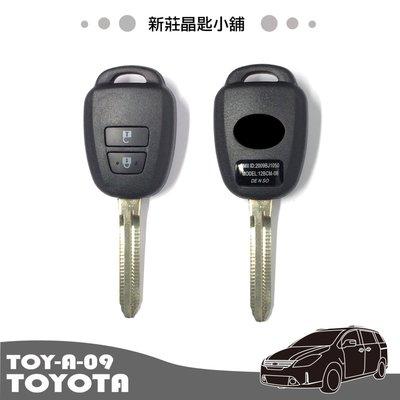 新莊晶匙小舖 豐田 TOYOTA NEW WISH VIOS YARIS  整合式遙控晶片鑰匙