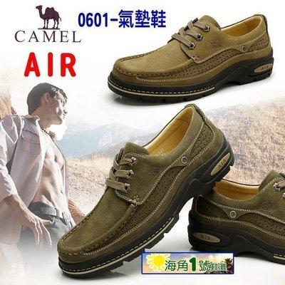 海角一號-正品駱駝CAMEL-0601休閒氣墊皮鞋 頭層牛皮柔軟抗震止滑 港台潮男最暢銷款