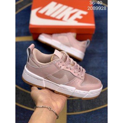 Nike Dunk Low Disrupt  爆款來襲