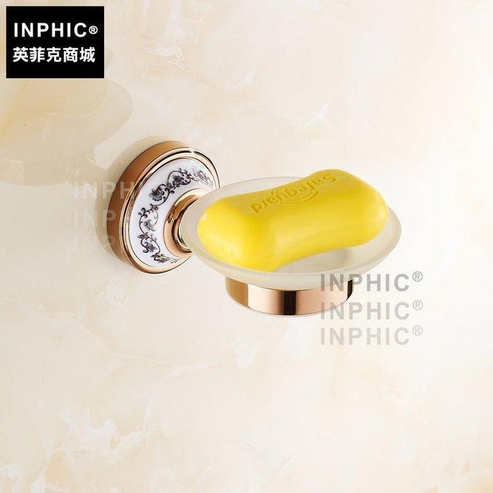INPHIC-仿古玫瑰金肥皂網架 歐式香肥皂盒 青花瓷皂網 金色肥皂架_S1360C