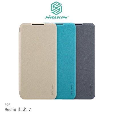 【愛瘋潮】NILLKIN Redmi 紅米 7 星韵皮套 掀蓋 硬殼 手機殼 保護殼