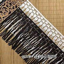 『ღIAsa 愛莎ღ手作雜貨』精美黑白色半圓流蘇垂墜排須條碼蕾絲刺繡滌光花邊/DIY服裝輔料寬13.5cm