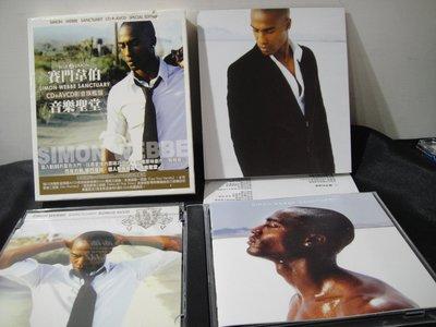 【198樂坊】賽門韋伯Simon Webbe CD+AVCD(Sanctuary,Free ......)G