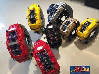 @沙鹿阿吐@ FORD 福特 FOCUS FIESTA 改裝 XYZ 一體式鍛造活塞~卡鉗剎車 劃線煞車碟盤套件組~