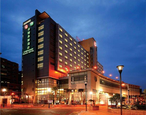 @瑞寶旅遊@台南台糖長榮酒店【豪華單/雙人房】含早餐2客『四人房假日5080元』經典套房$4480