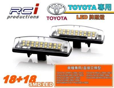 RCi HID 專賣店 TOYOTA LEXUS 專用LED牌照燈 原廠交換型 CAMRY PRIUS RX330 RX350 COLT
