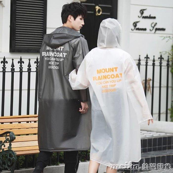 旅游半透明潮人雨衣女成人時尚男戶外徒步雨披單人防雨便攜是旅行