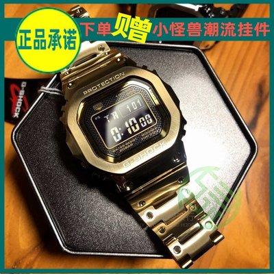 正品 CASIO卡西歐G-SHOCK金屬方塊35周年金銀磚GMW-B5000D-1/5000GD-9A