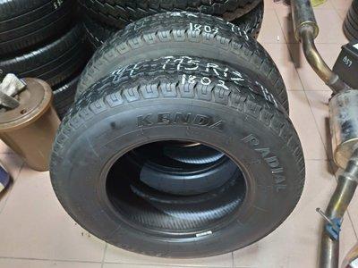 175 R 13 C 18年製 建大 瑞獅 金瑞獅 專用貨車胎 箱型車 貨車 得利卡 二手 中古 輪胎 一輪1000元