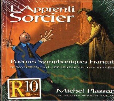 (甲上唱片) Michel Plasson - L Apprenti Sorcier / Danse Macabre - 法版