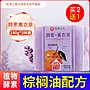 奇奇店- 3塊裝酵素洗衣皂肥皂透明皂棕櫚油植...